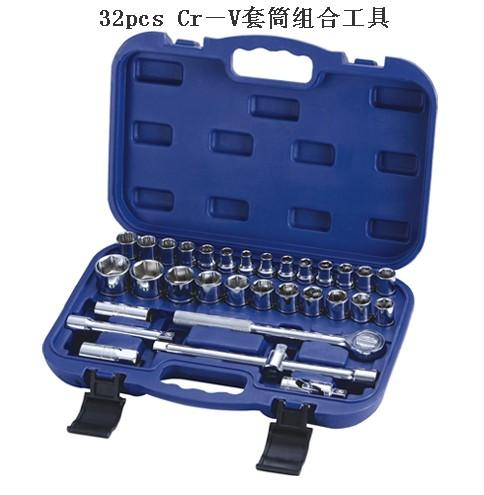 西安长城精工工具32套筒组合工具销售