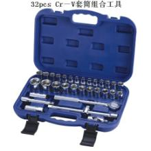 西安长城精工工具32套筒组合工具405032西安长城精工工具组套工具图片