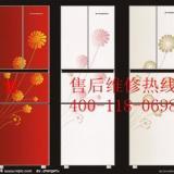 科龙售后厂家指定服务中心)九江科龙冰箱维修电话