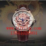 供应中国龙年纪念手表