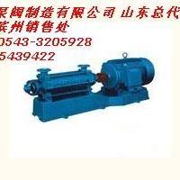 供应滨州市博山水泵销售GC锅炉给水泵
