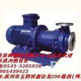 滨州市博金水泵供应厂家直销CQB100-65-250重型不锈钢磁力泵