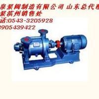 滨州市博金水泵供应博山2SZ-12型水环式真空泵厂家直销