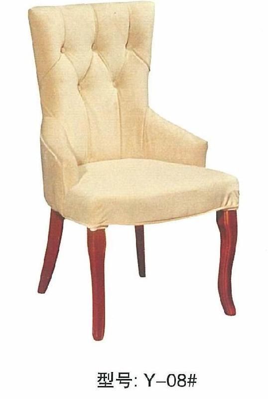 供应实木餐椅批发价格