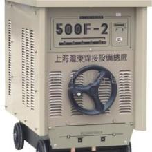 供应广州回收交流焊机