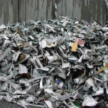 供应废铝回收