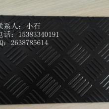 供应高平耐高压橡胶板规格15383340191