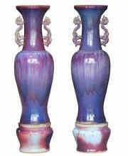 供应禹州钧瓷陶瓷花瓶品质过硬批发