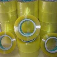 河南东成胶粘带制品厂生产各种胶带图片