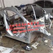 日产原厂拆车件阳光侧围内铁图片