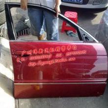 宝马5系E39车门总成 拆车件 车门拉手 中控锁马达 520 528