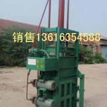 供应废棉液压打包机