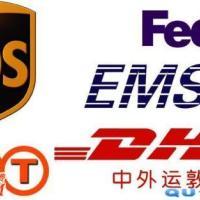 供应无锡DHL公司优惠发货 18626371385