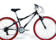供应全国最低价欧亚马折叠自行车/欧亚马QQ1604B折叠¥318批发