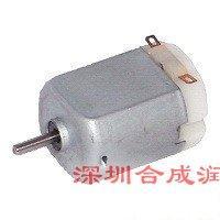 供应精密电机轴承用润滑脂