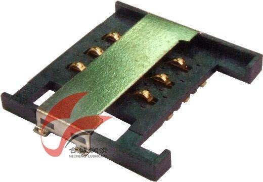 供应滑轨-伸缩镜头用干性油膜润滑剂