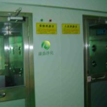 供应丽水货淋室供应/施工单位