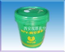 HFV100真空泵油上海惠丰真空泵油