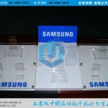 供应山西省厂家销售原装三星手机托架/智能三星手机背影灯箱【超薄型】批发