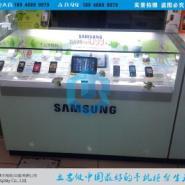 最新款三星手机柜台促销/图片