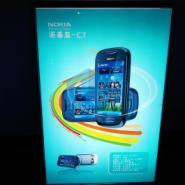 智能诺基亚手机层板配件柜/图片