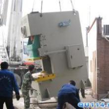 供应室内机器设备人工搬运移位、车间重型机器人工搬运定位批发