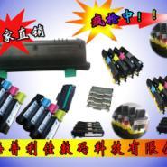 供应戴尔1130粉盒/DELL1130/1133硒鼓