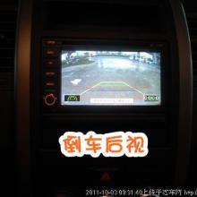 供应湖南长沙日产奇骏加装飞歌黄金版DVD导航专用GPS导航批发
