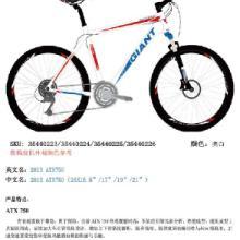 捷安特2013款ATX750自行车