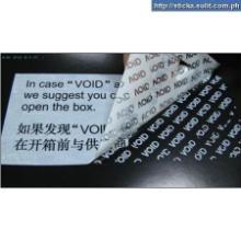 VOID防伪标签报价报价