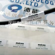 供应线缆标签 线缆标签生产厂