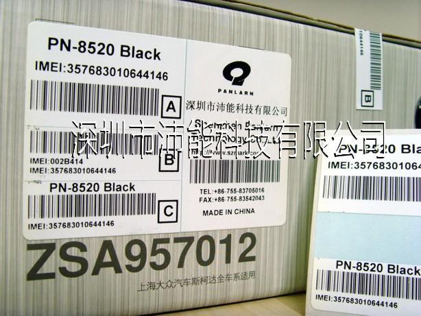 供应理光150长效热敏纸标签百科