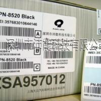 理光150长效热敏纸标签
