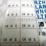 供应耐高温标签印刷