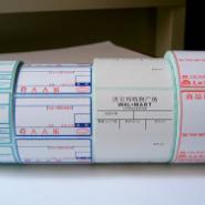 供应电子秤热敏标签