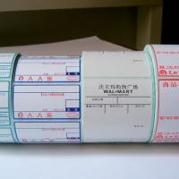 电子秤热敏标签