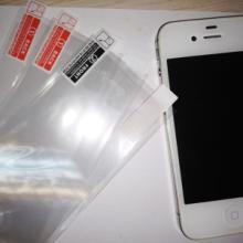 供应手机保护膜