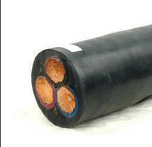 供应上海矿用电缆供货商-上海矿用电缆电话-上海矿用电缆批发商