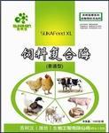 供应禽类专用菌
