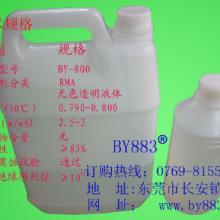 环保助焊剂 环保型助焊剂 环保无铅助焊剂
