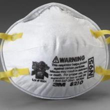 供应防护口罩