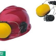 供应挂帽式防护耳罩