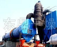 供应泥煤烘干机原煤烘干机成套设备