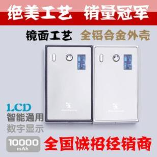 数字屏大容量移动电源手机充电宝图片