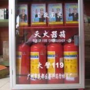 花都灭火器消防器材零售图片