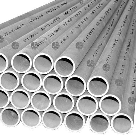 供应17-4PH不锈钢管