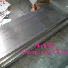 供应2A14铝板 铝合金 有色金属合金批发