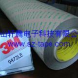 供应3M9472 3M9472无基材双面胶 仓库整顿代理商低价清仓