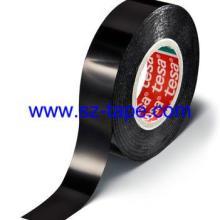 德莎60525汽车PVC线束胶带厂家报价,德莎60525总代理商报价