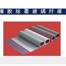 供应苏州硅橡胶涂覆玻璃纤维布批发
